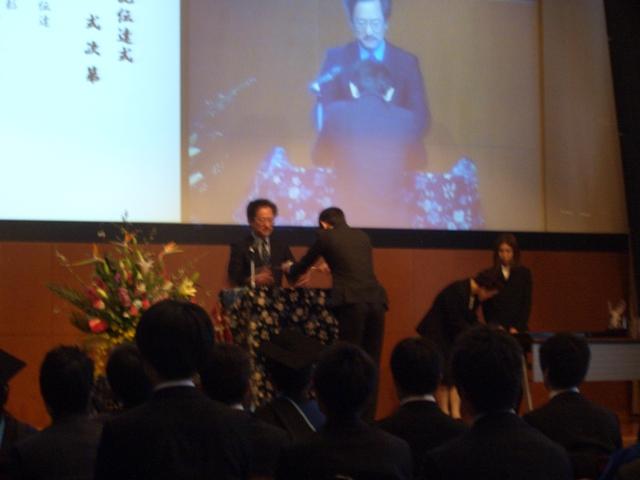 中本周平さん日本船舶海洋工学会奨学褒賞受賞